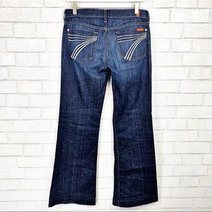 7 For All Mankind Boho Tailorless Dojo Wide Leg 29
